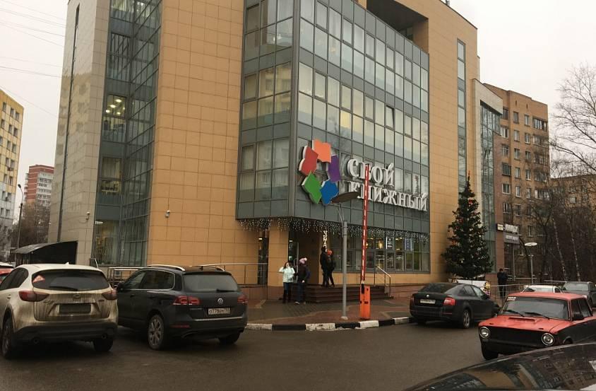 Аренда офиса москва можайское шоссе поиск помещения под офис Молчановка Малая улица